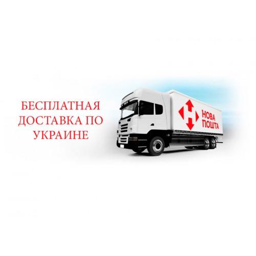 Бесплатная доставка заказов от 700 грн.