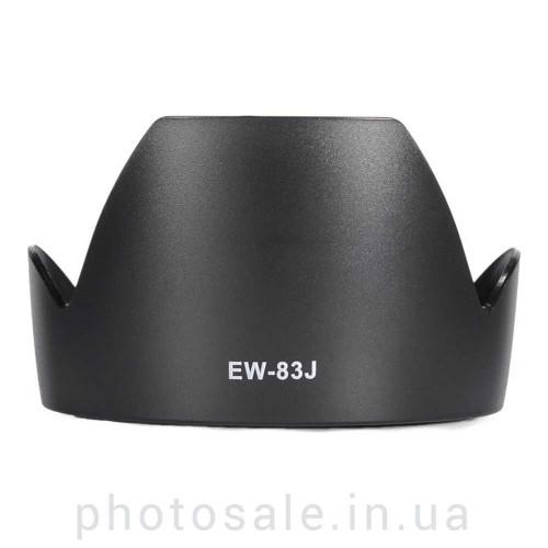Бленда Canon EW-83J