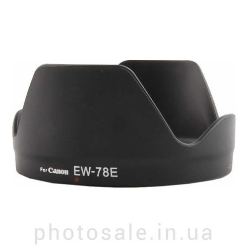 Бленда Canon EW-78E