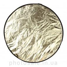 Светоотражатель 110 см – 2 в 1: золото, серебро