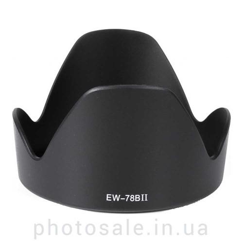 Бленда Canon EW-78B II