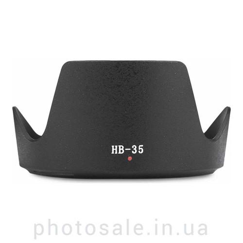 Бленда Nikon HB-35