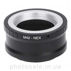 Переходник М42 – Sony E-mount (NEX)