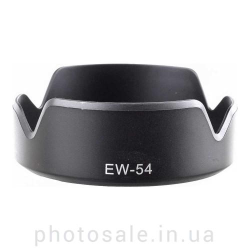 Бленда Canon EW-54