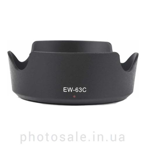 Бленда Canon EW-63C
