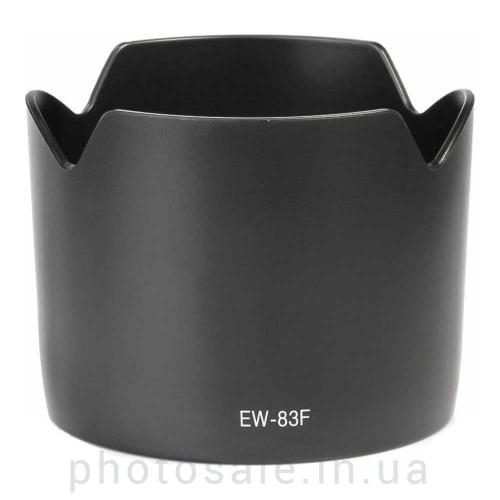 Бленда Canon EW-83F