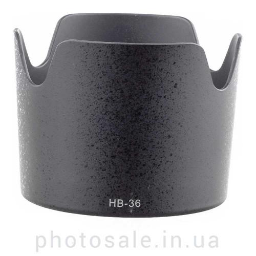 Бленда Nikon HB-36