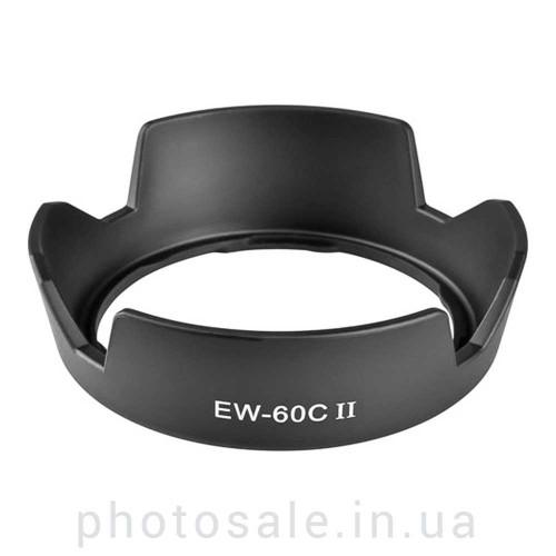 Бленда Canon EW-60C II
