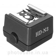 Адаптер горячего башмака вспышек HD-N3 для камер Sony
