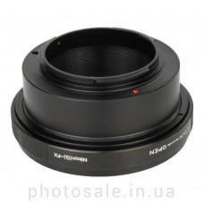 Переходник Nikon G – Fujifilm X-mount
