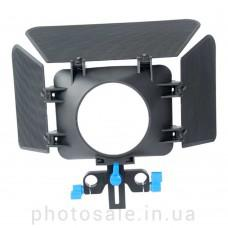 Компендиум Digital Matte Box M1 с 3 шторками