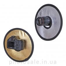 Фотоотражатель, рефлектор на объектив 30 см 2 в 1