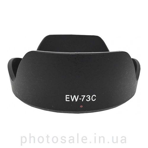 Бленда Canon EW-73C