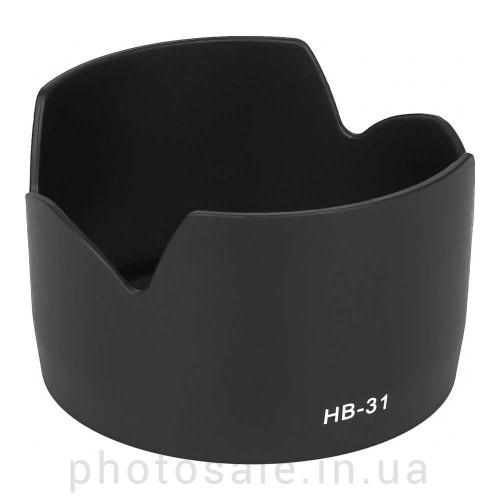 Бленда Nikon HB-31