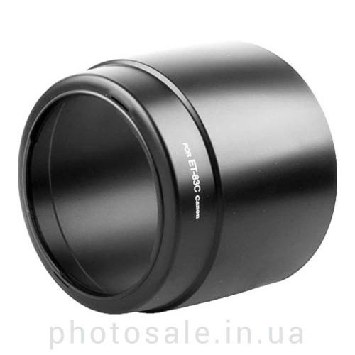 Бленда Canon ET-83C