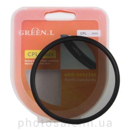 Поляризационный фильтр GreenL CPL 58 мм